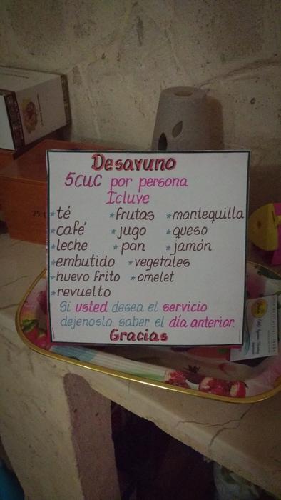 [:es]Desayuno casa particular precio cuba[:en]Breakfast casa particular cuba cafe juice bread jam[:]