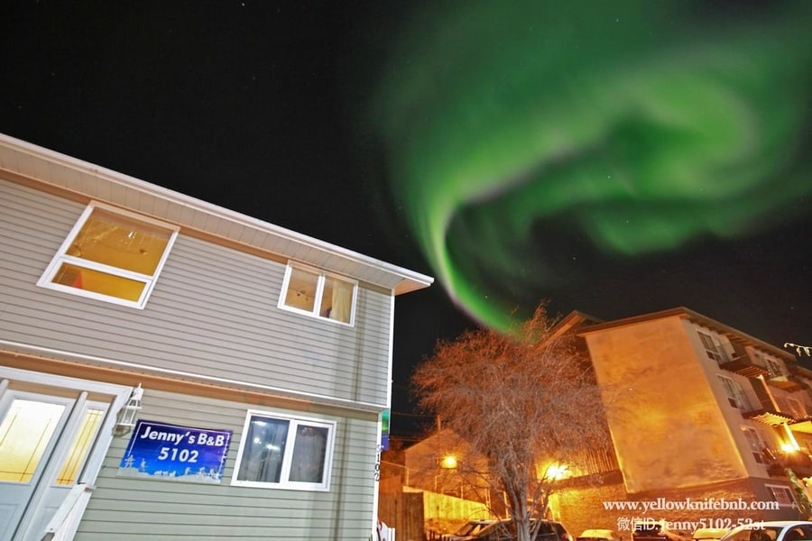 best hotel in canada to see northern lights