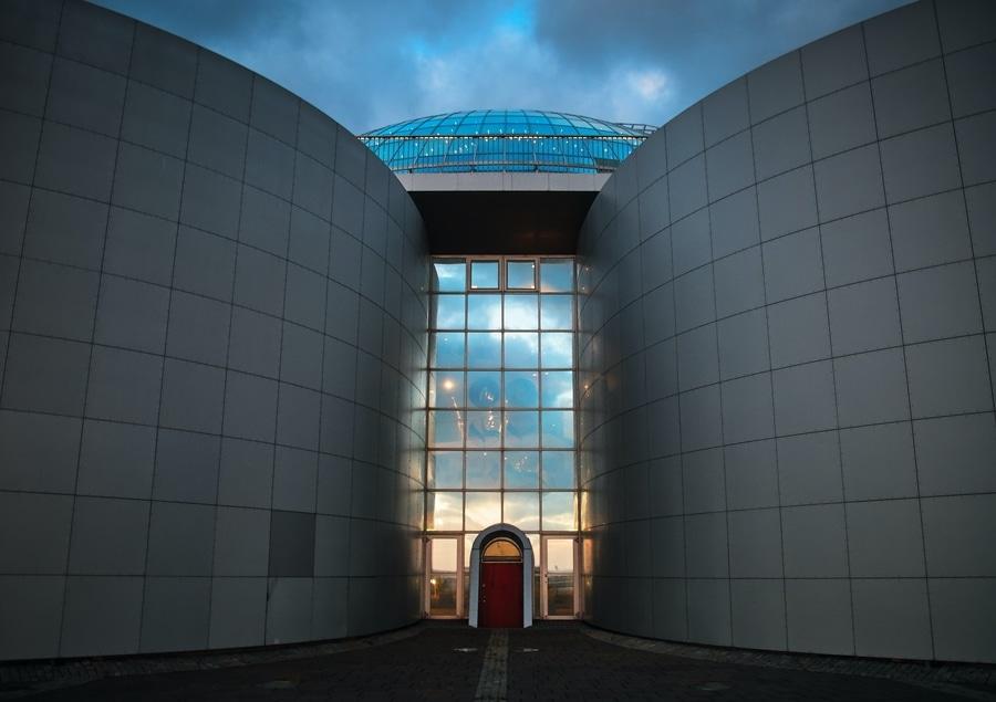 Perlan, un museo que visitar en Reikiavik